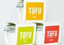 20 Beautiful & Creative Packaging Designs
