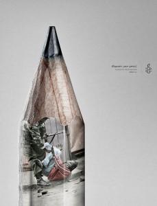 Amnesty International: Pencil