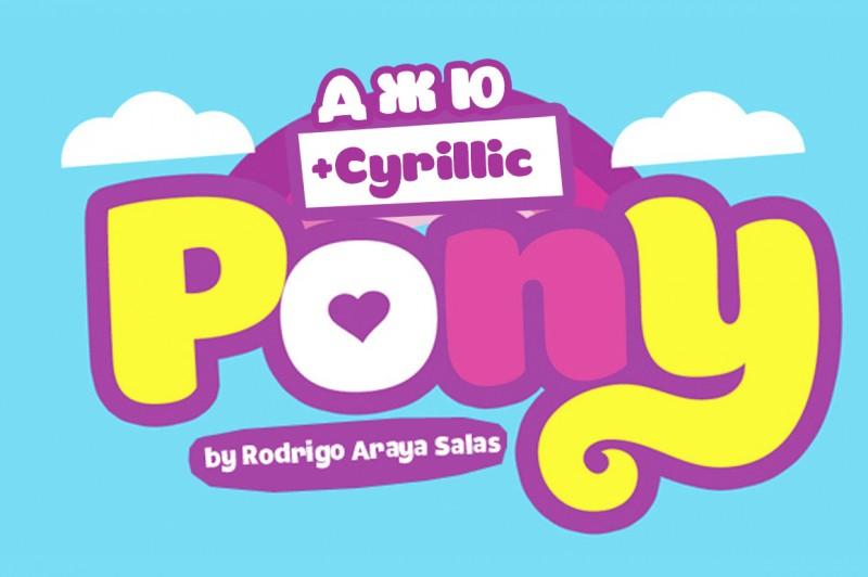 pony-800x532